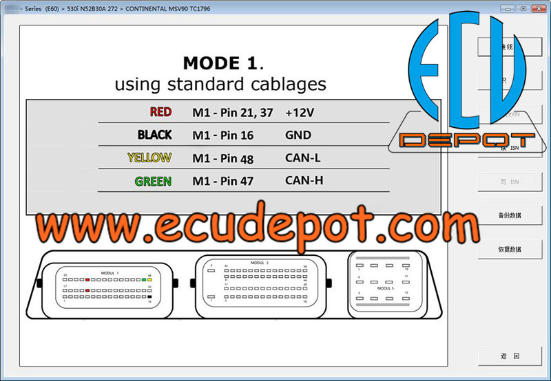 AT200 BMW DME OBD ISN Reader BMW Key programming tools